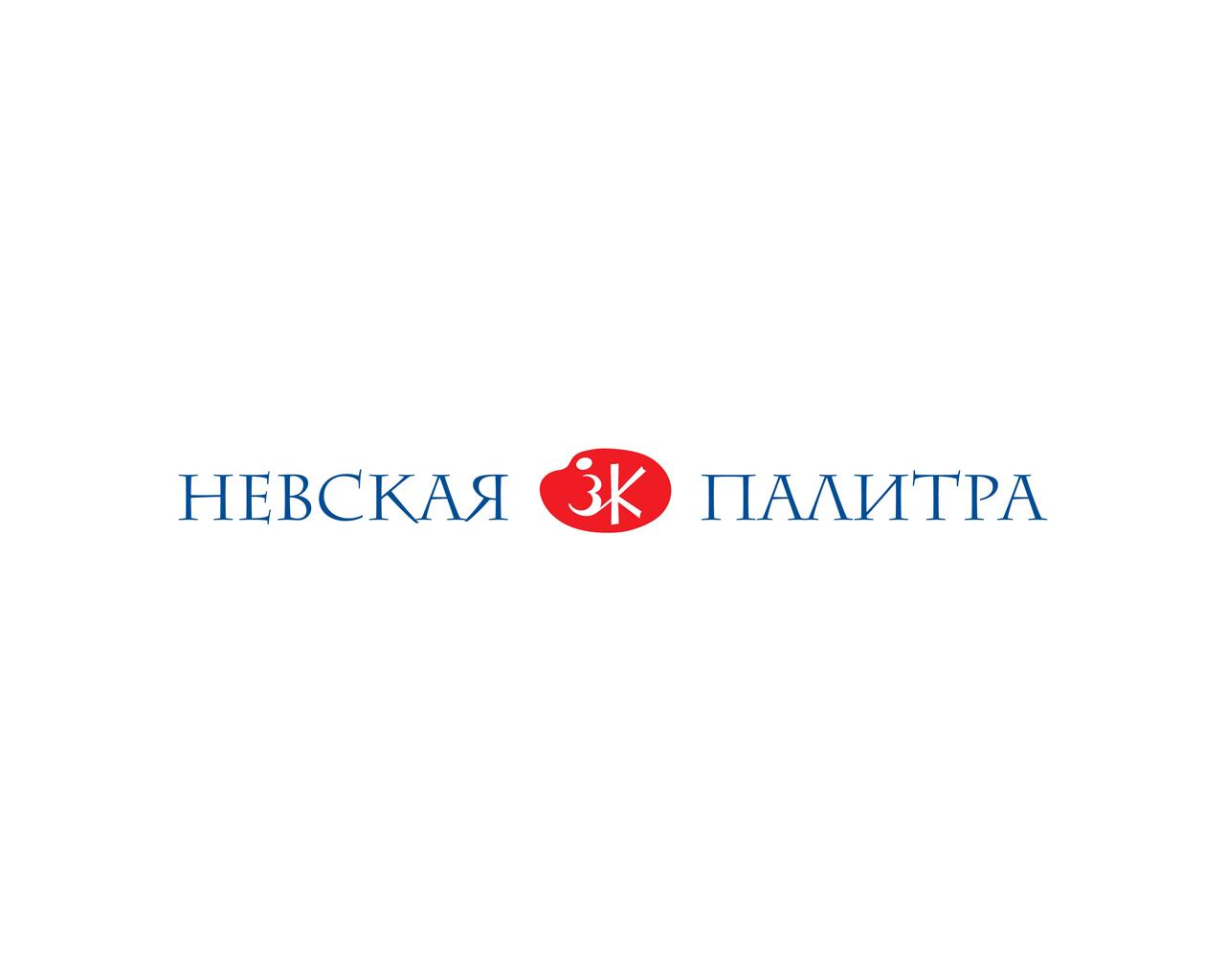 Проектирование для ЗАО Завод художественных красок «Невская Палитра»