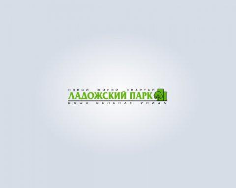 Система охранного телевидения и система и система домофонов жилого комплекса  «Ладожский парк»