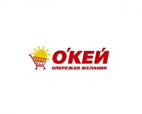 Структурированная кабельная система гипермаркета «О`КЕЙ»