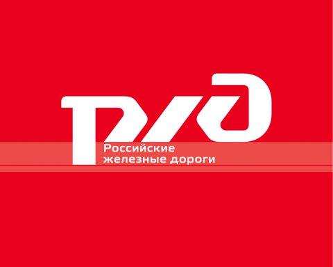 Программа энергосбережения складского комплекса «НХГ Рыбацкое» компании РЖД